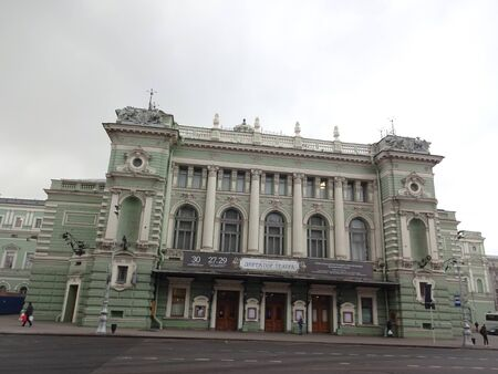 Russia, St. Petersburg. A stunning city with unique architecture. A great place for cultural and historical tourism Stock fotó