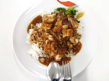 crackling: Rice and  fried pork crackling