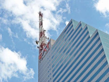 bangrak: BANGKOK, THAILAND - SEP 3: Telecommunication Building (CAT Tower building) on SEP 3, 2016 in Bangrak ,Bangkok,Thailand. Office building is owned and operated by the CAT Telecom Public Company Limited.