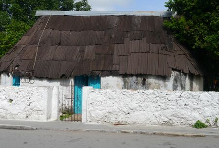 merida: Mexico Houses Colonial old style Merida