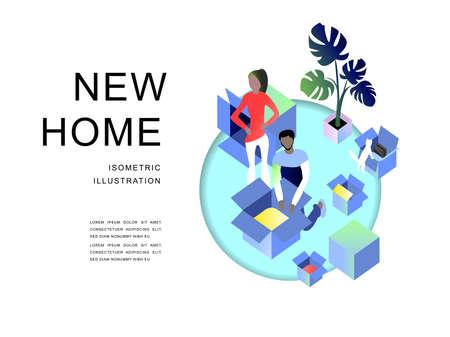 Nuovo concetto di casa. Moglie e marito. scatole in movimento.