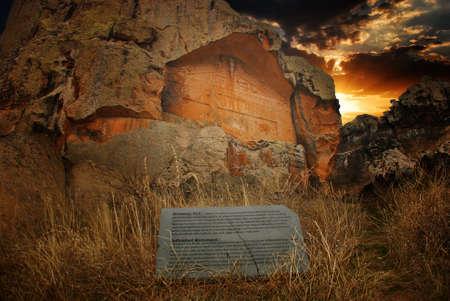 phrygian: Yazilikaya monuments
