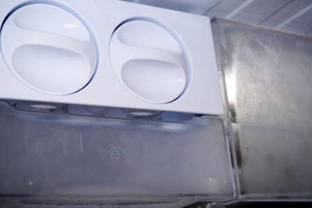 Ice dispenser in the fridge Stok Fotoğraf