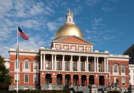 Massachusetts State House Stock Photo - 16680281