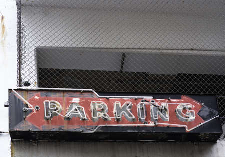 Parking Sign Stock Photo - 21889464