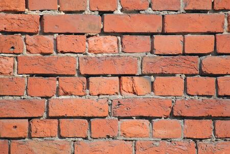 Structural surface for use as a background. Stock Photo