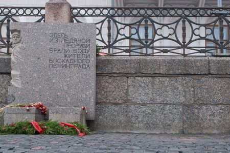 Memorial slab on the Neva river in a place where the residents of besieged Leningrad took water from the ice hole.