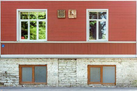 Tallinn, Estonia, June 29: Facade of the house where the Russian writer Sergey Dovlatov lived in Tallinn on Vabriku street in the Kalamai district, was shot on June 29, 2019.