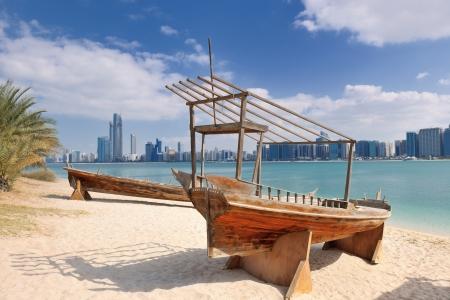 dhabi: modern arabic City Abu Dhabi  Landscape and cityscape panorama Stock Photo
