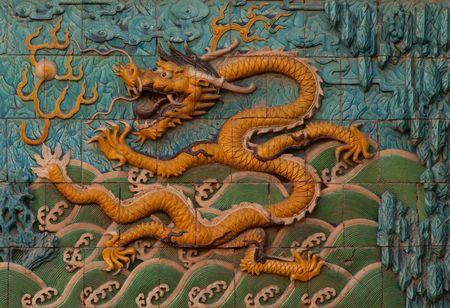 chinese wall: Drago di tegola Chinese wall vicino a Beijing