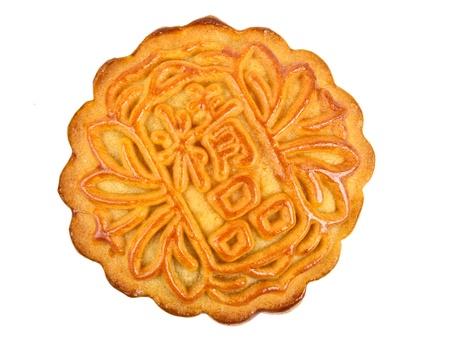 Chinesische Mooncake Standard-Bild - 10832061
