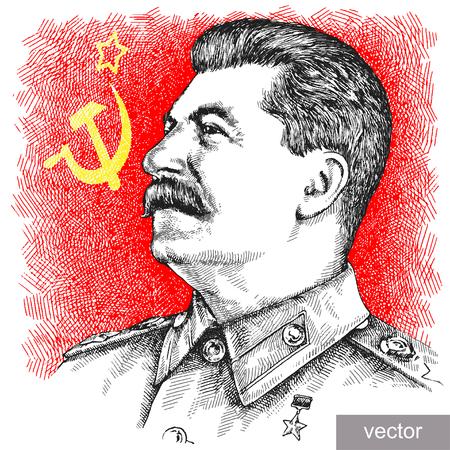 stalin: May 9 1945: vector illustration of Supreme Commander-in-Chief Joseph Stalin portrait. Engraving sketch