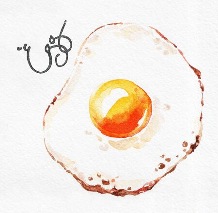 Scrambled egg, fried egg, omelete. Watercolor hand drawing. Food, vegetables and fruit isolated on white background. Book illustration, recipe, menu, magazine or journal article Stock Photo