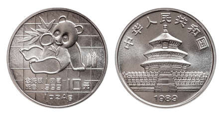 China Panda 10 ten yuan silver coin 1 oz 999 fine silver ounce minted 1989 isolated on white background