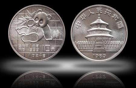 China Panda 10 ten yuan silver coin 1 oz 999 fine silver ounce minted 1989 Standard-Bild