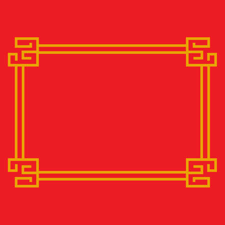 Chinese border frame design vector template