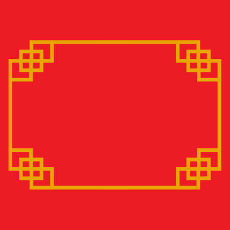 Chinese border frame design vector template 写真素材 - 154204223