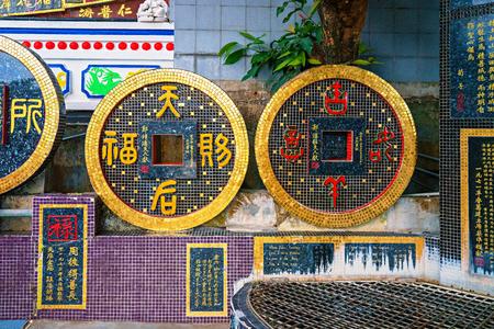 repulse: Repulse Bay, Hong Kong - November 19, 2015: Sculpture of Gold Chinese coins