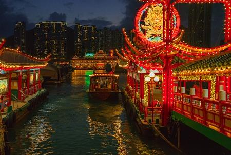 hongkong: Repulse Bay, Hong Kong - November 19, 2015: The Jumbo Floating Restaurant can be found in Aberdeen Harbour in Hong Kong. The original Jumbo restaurant was burnt down before its opening in 1971.