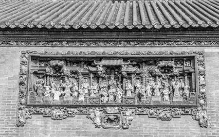Guangzhou: Guangzhou landscape architecture
