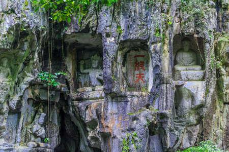 Yixiantian