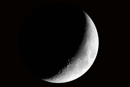 a view of an crescent moon Reklamní fotografie