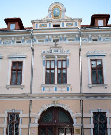 residence: Sibiu Romania: Orthodox Archbishops residence