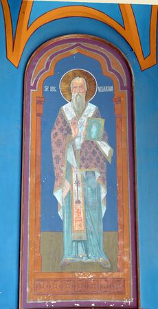 fresco: Bucharest Romania: Fresco of St Visarion