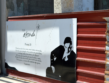 Havana Cuba: Poem of Pablo Neruda on corrugated iron wall