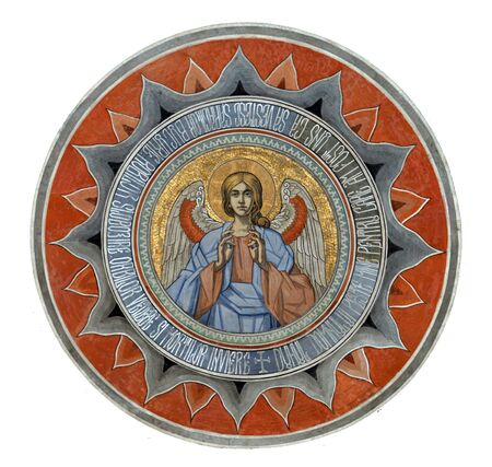 ルーク: Painted detail from the ceiling of the outside porch of the Orthodox Church in Antrim Monastery, Bucharest, Romania with text from St Luke