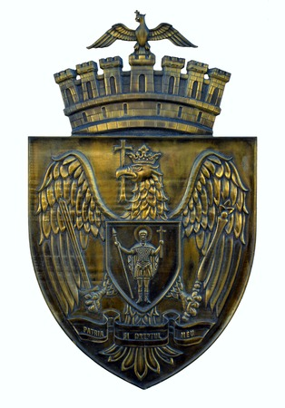 Bronze plaque of Bucharest coat of arms Stock Photo