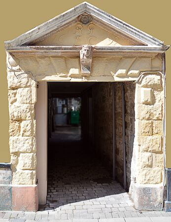 dated: A sandstone entrance to a vennel alleyway on Perth High Street with initials of the original owners and carvings and dated 1699 Editorial