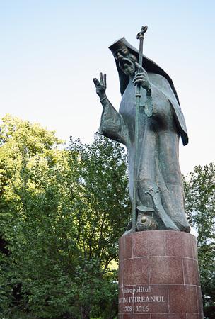 theologian: Antim the Iberian was a Georgian theologian and philosopher 1650 - 1716,taken prisoner in Georgia by Ottoman troop.