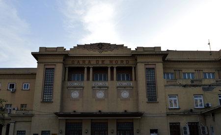 nord: Gara de Nord railway station,  Bucharest, Romania