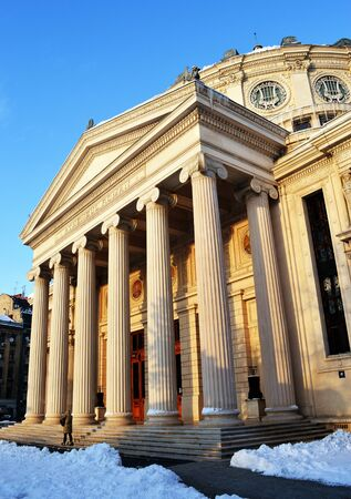 neoclassical: The Romanian Athenaeum, a neoclassical concert hall, Bucharest, Romania