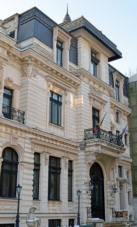 secretariat: BUCHAREST, ROMANIA - 26 JANUARY, 2016: The French Baroque building on Nicolae Iorga street, once home to the Ghica family, now houses the secretariat of CODCR, Council of Danube Cities and Regions.