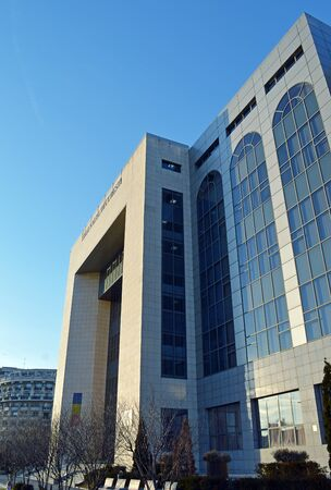 lawsuits: BUCHAREST, ROMANIA - 7 FEBRUARY 2016: The municipal courthouse for Bucharest stands in Sector 2 opposite the National Library.