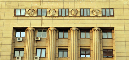 pallas: BUCHAREST, ROMANIA - 7 FEBRUARY, 2016: A neglected art deco architectural treasure stands on the banks of the Dambovita River in Splaiul Independentei. Editorial
