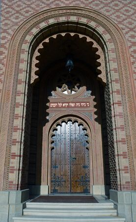 choral: Entrance to the Moorish-influenced Choral Temple Synagogue, Bucharest, Romania