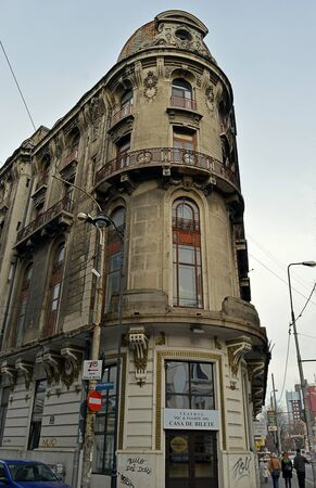 public safety: BUCHAREST, ROMANIA - FEBRUARY 2016: The Little and Very Little Theatres (Teatrul Mic and Foarte Mic) have entertained since 1914. After the Colectiv tragedy, Very Little closed due to seismic risk.