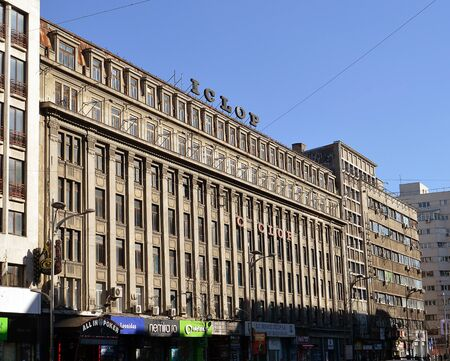 BUCHAREST, ROMANIA - 22 FEBRUARY 2016: In 1928 one of Europe�s first multi-storey car parks, Ciclop was recently a gallery. Now closed, the Grade 1 seismic risk had vanished from City Hall�s register.