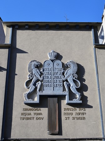 ten commandments: BUCHAREST, ROMANIA - 22 FEBRUARY 2016: A relief of the ten commandments is displayed above the entrance to the citys oldest synagogue, Yeshua Tova, in Take Ionescu street.