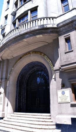 ironwork: BUCHAREST, ROMANIA - 1 JUNE 2016: The entrance to Spiru Haret Unversity set up by Aurelian Bondrea as part of Tomorrows Romania Foundation. It is the largest private university in Romania.