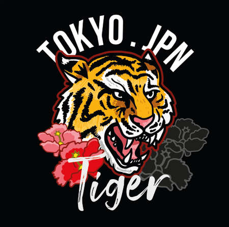 Embroidery Head of angry wild tiger with decorative pink flowers Japan Tokyo concept. Modern mascot illustration for print design of clothes t shirt patch sticker.