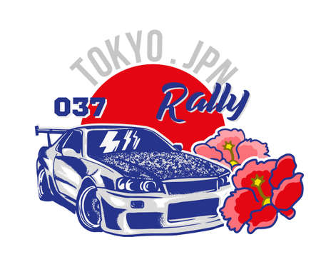 Trendy design fashion graphic print for t shirt clothes with Tokyo japan silver very fast sports car for speed rally race. Modern vector style illustration for poster bomber sticker textile sweatshirt Ilustração