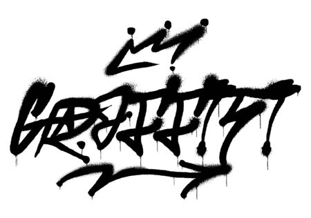 Decorative inscription in Graffiti style on wall by using aerosol spray paint. Street style type for poster cover print clothes pin patch sticker. Modern vector illustration vandal design.