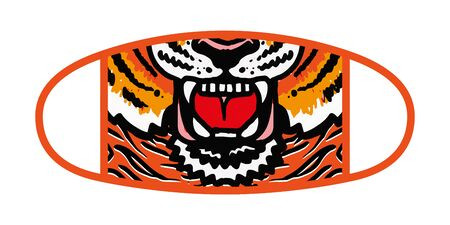 Healthy medical epidemic mask for protect people body against the coronavirus COVID-19 with fashion beauty print design on it. Trendy apparel textile design with angry wild tiger head. Illusztráció