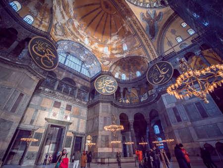 Istanbul, Turkey - January 8, 2020: The interior of the Hagia Sophia. Stock fotó - 150565477