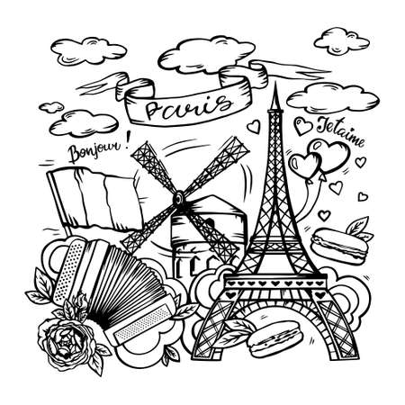 Paris hand Drawn Urban Vector illustration on a white isolated background. Objects are isolated.