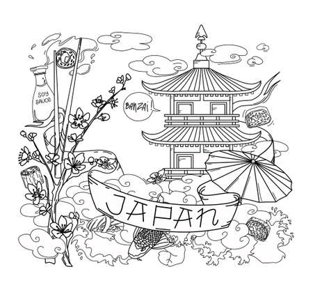 Vector linear illustration of Japanese culture with text. Coloring pages. Objects are isolated. Illusztráció